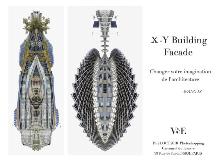 X-Y BUILDING 2.001